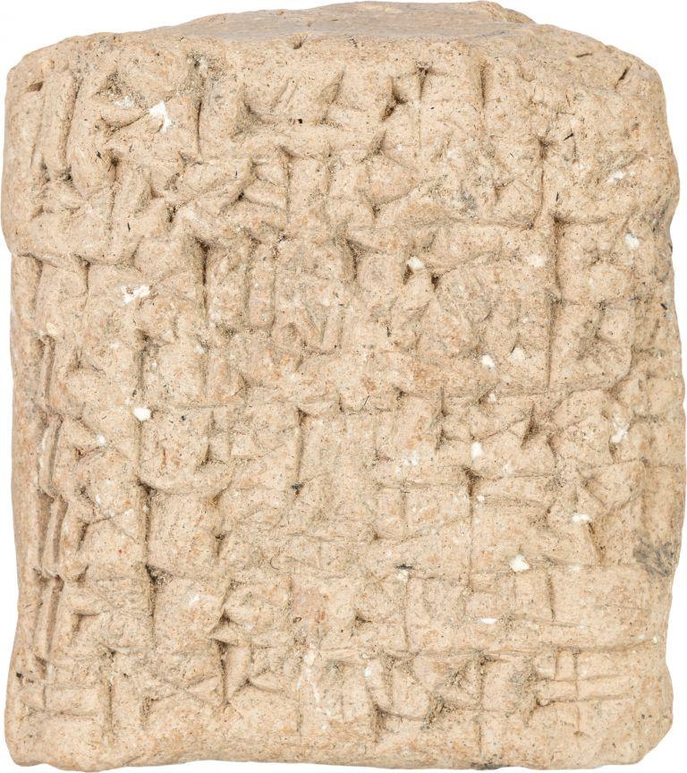 Ancient Clay Tablet. Antiquity.