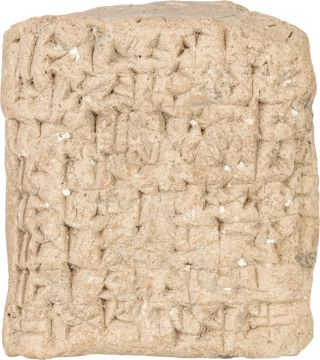 Ancient Clay Tablet. Antiquity